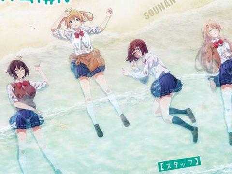 Desert Island Manga Sounan Desuka? Gets Anime