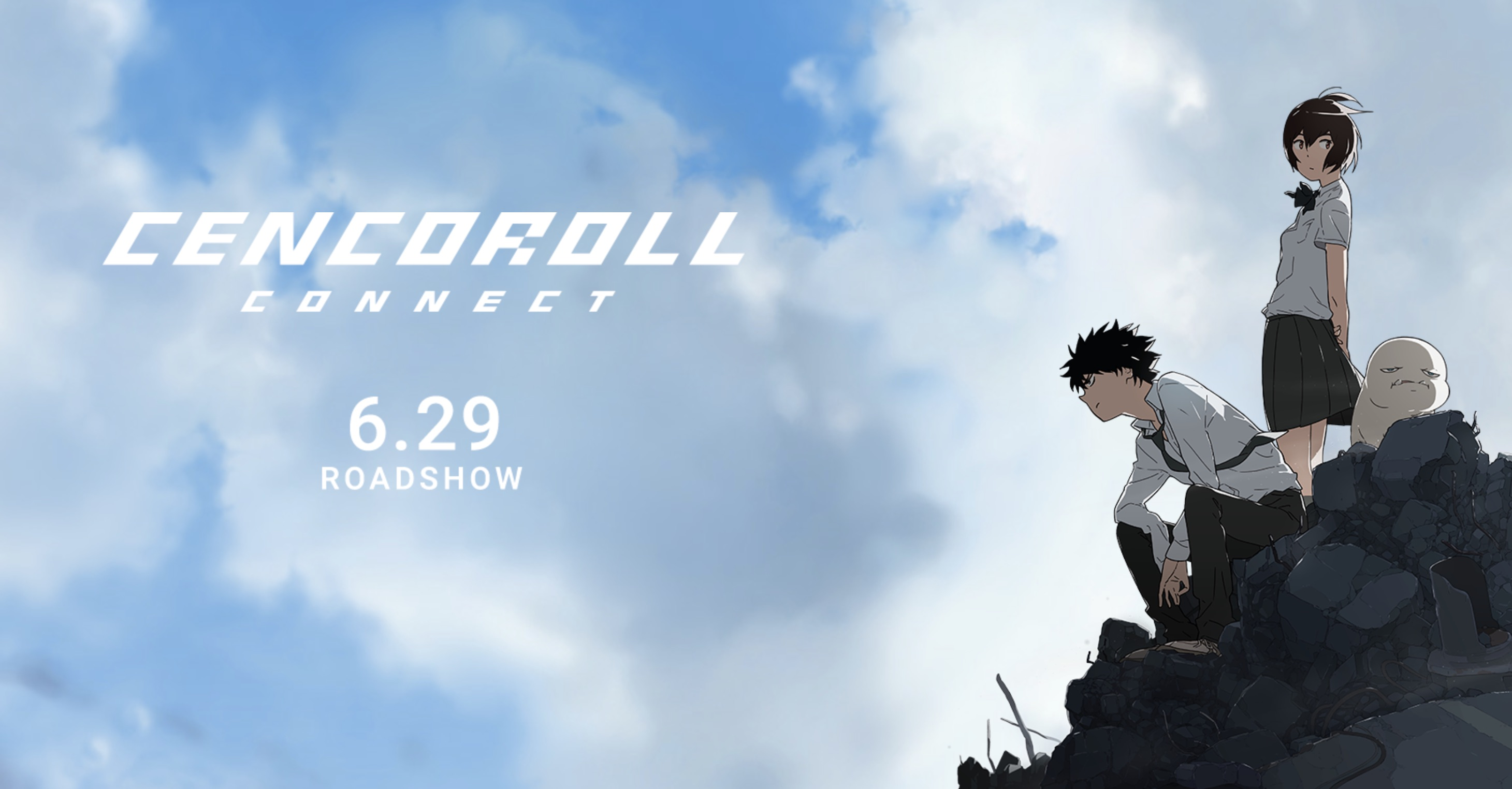 Cencoroll Sequel Rolls into Japanese Theaters This June