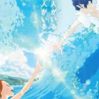 Masaaki Yuasa's Kimito Namini Noretara Gets First Trailer
