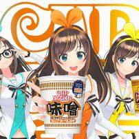 VTuber Kizuna Ai Gets a Job Promoting Cup Noodles