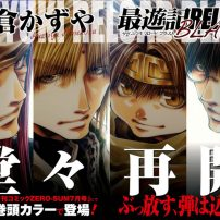 Saiyuki Reload Blast Manga Returns from 18-Month Hiatus