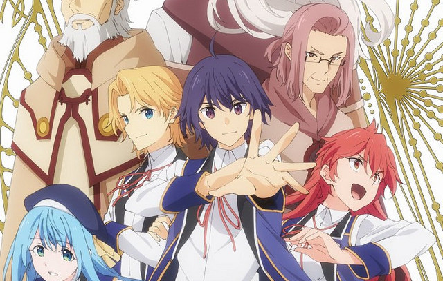 The Wise Grandson Anime Reveals Magic-Filled Trailer