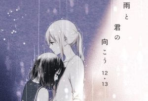 Inside LILYKA, Digital Manga Inc.'s New Yuri Imprint