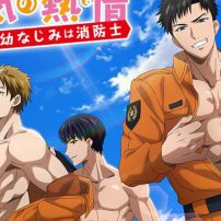 Japan's Hunkiest Firefighters Get an Anime Adaptation