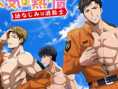 Japan's Hunkiest Firefighters Get an Anime Adaptation