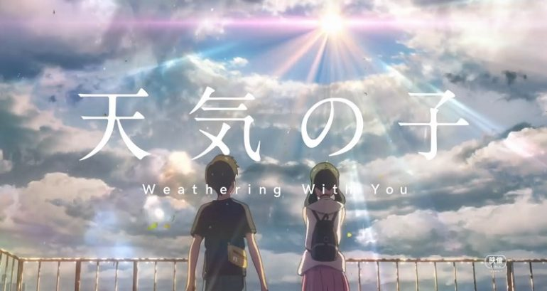 Get an Early Look at Your Name Followup Weathering With You