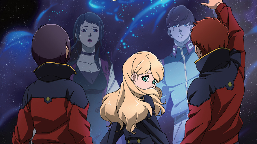Mobile Suit Gundam NT [Anime Review]