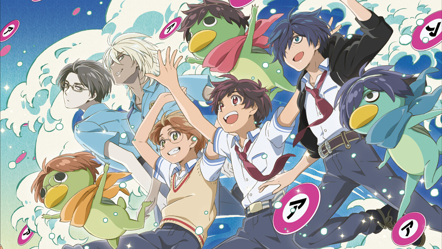 Sarazanmai brings surrealist director Kunihiko Ikuhara back to anime's center stage.