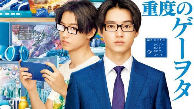 Live-Action Wotakoi: Love Is Hard for Otaku Lands Trailer