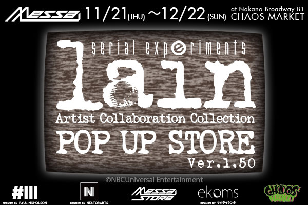 Serial Experiments Lain Pop-Up Shop to Hit Nakano Broadway