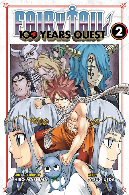 Fairy Tail: 100 Years Quest manga
