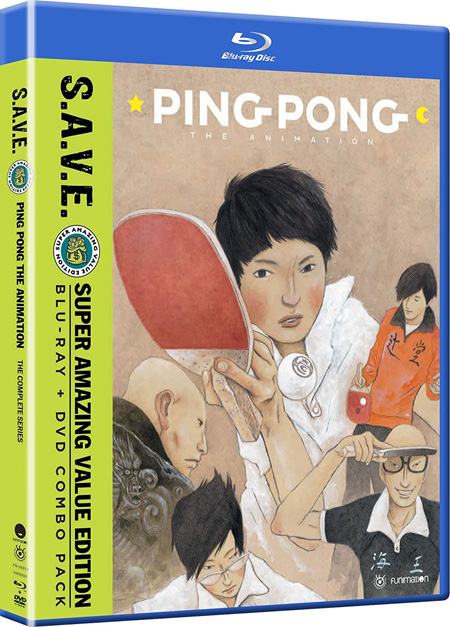 ping pong anime bluray cover