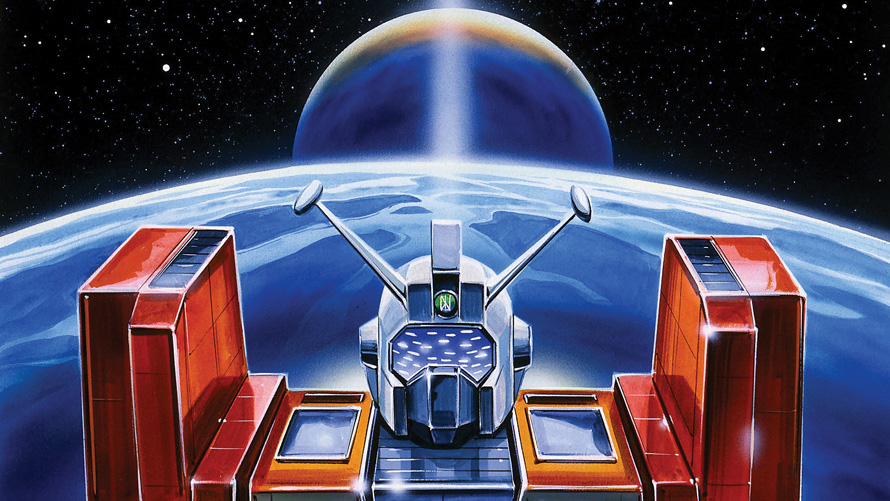 Space Runaway Ideon