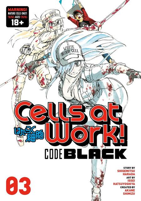 Cells at Work: Code Black manga