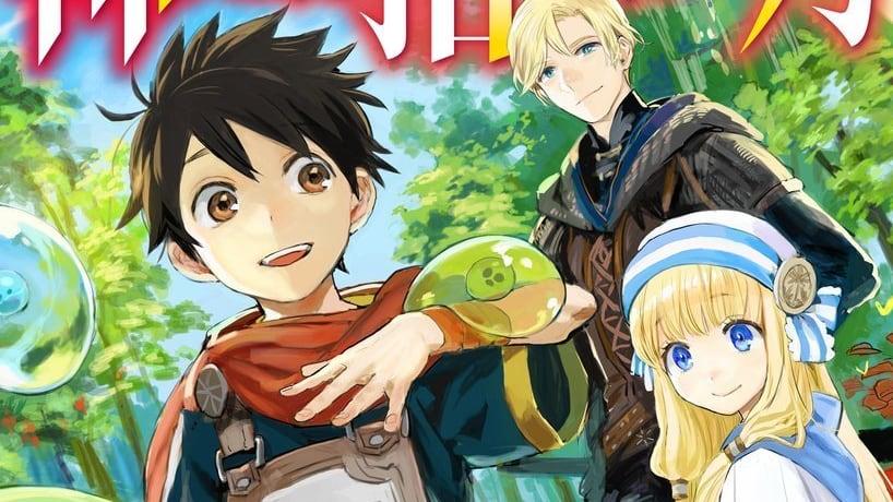By the Grace of the Gods Isekai Light Novels Pick Up Anime