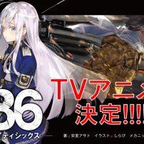 Fantasy Light Novel Series 86 Gets Anime Adaptation