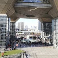 Comiket 99 Postponed Due to Tokyo's State of Emergency Extension
