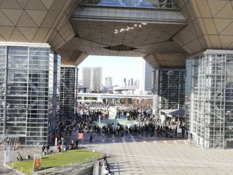 Comiket 98 Canceled, Halting Japan's Biggest Otaku Gathering