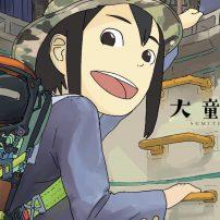 Dark Horse Licenses Keep Your Hands Off Eizouken! Manga