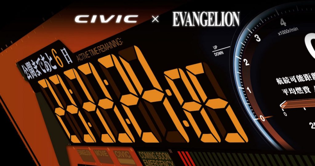 Evangelion Hits the Road with Honda Civic Hatchback Collab