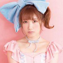 Voice Actress Aya Uchida Streams 3-Hour Concert for Free