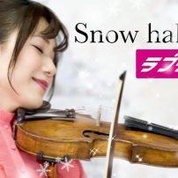 Violinist Ayako Ishikawa's ANIME CLASSIC 2 Album Launches