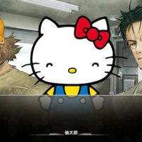 Hello Kitty Defies Time in Steins;Gate Collaboration