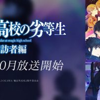 The Irregular at Magic High School Season 2 Delayed Due to COVID-19