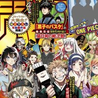 Shonen Jump Office Has Suspected Coronavirus Case, Delays New Issue