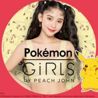 Pikachu Invades Intimate Wear in Pokémon Lingerie Line