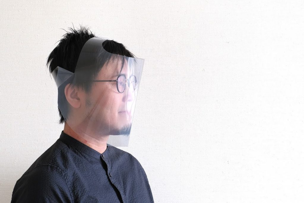 Japanese Designer Creates DIY Face Shields from Plastic Folders