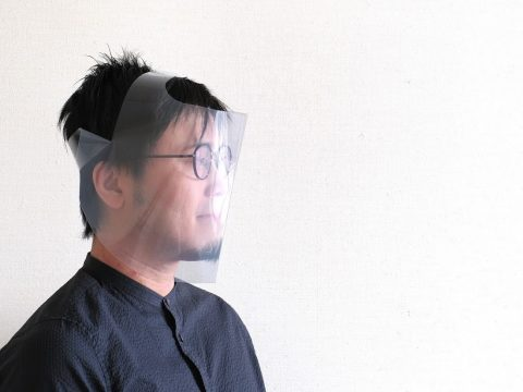 Japanese Designer Creates DIY Face Shields from Plastic Folders
