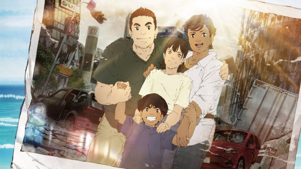 Japan Sinks: 2020 Reveals Key Visual, Summer Streaming Date
