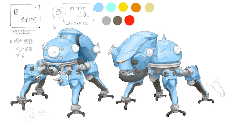 Give Your Feed a Ghost in the Shell Touch with Tachikoma Hashtag