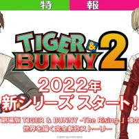 Tiger and Bunny Finally Gets a TV Anime Sequel in 2022
