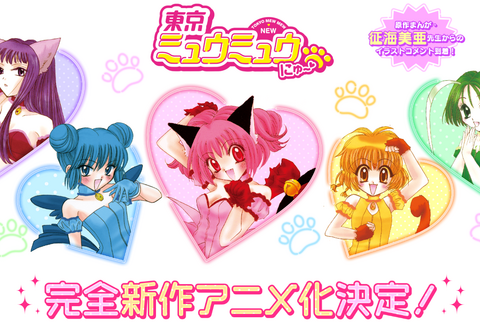 Tokyo Mew Mew New Revealed as Latest Anime Project