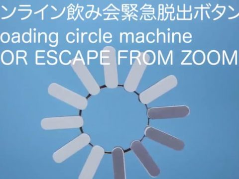 "Japanese Designer Builds Machine to ""Escape"" from Zoom Meetings"