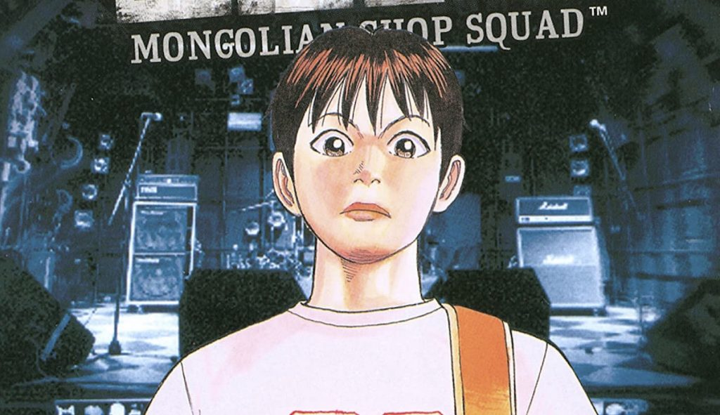 Beck Manga Remains as Fresh and Fun as Ever