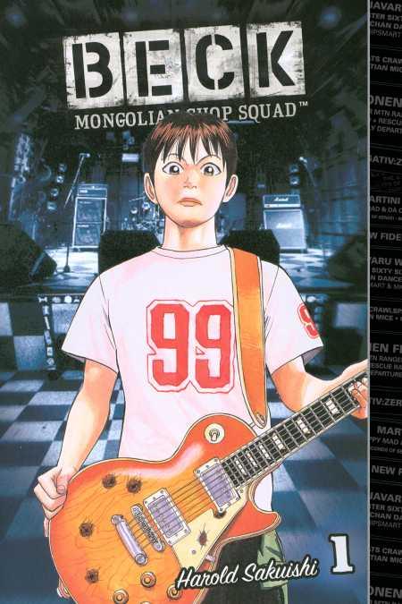 beck manga