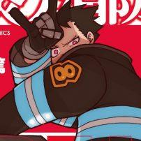 Atsushi Ohkubo Says Fire Force Will Be His Last Manga
