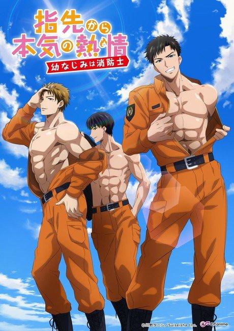 firefighter anime Yubisaki kara no Honki no Netsujō: Osananajimi wa Shōbōshi-