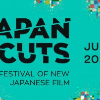Japan Cuts Japanese Film Festival Goes Online for 2020