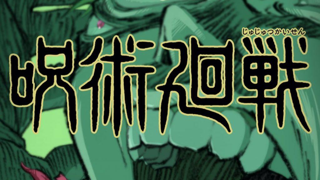 Jujutsu Kaisen Anime Lands Trailer, October Premiere