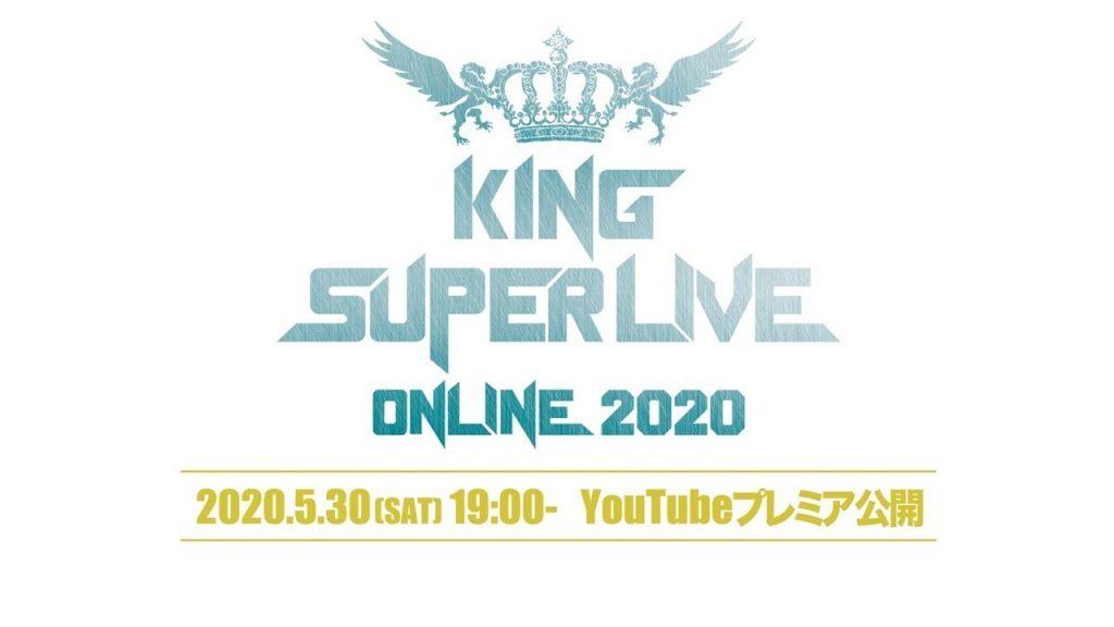 KING SUPER LIVE 2020 Brings Anime Song Festival Online