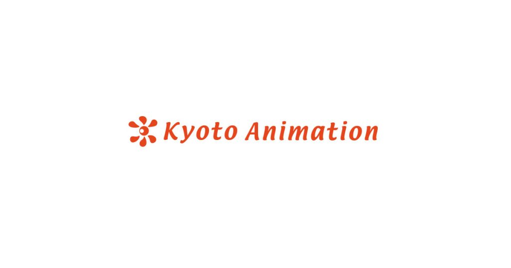 Suspect in Kyoto Animation Arson Arrested