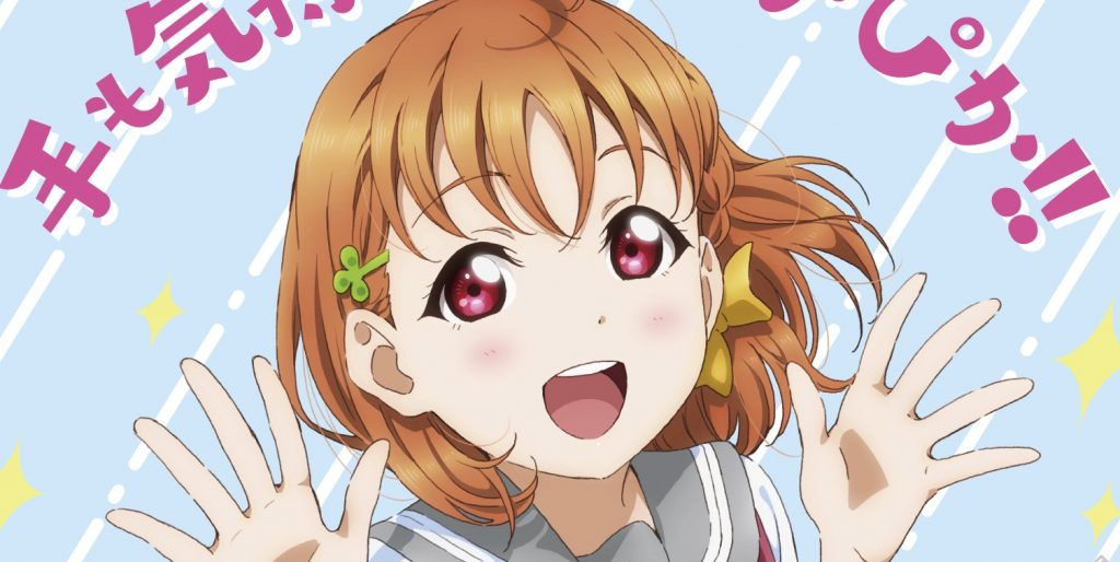 Love Live! Group Aqours Wants Everyone to Wash Their Hands Properly