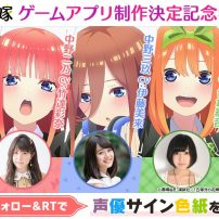 Quintessential Quintuplets Make Their Mobile Game Debut
