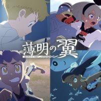 Pokémon: Twilight Wings Episode 5 Delayed