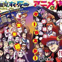 The Vampire Dies in No Time Manga Inspires TV Anime