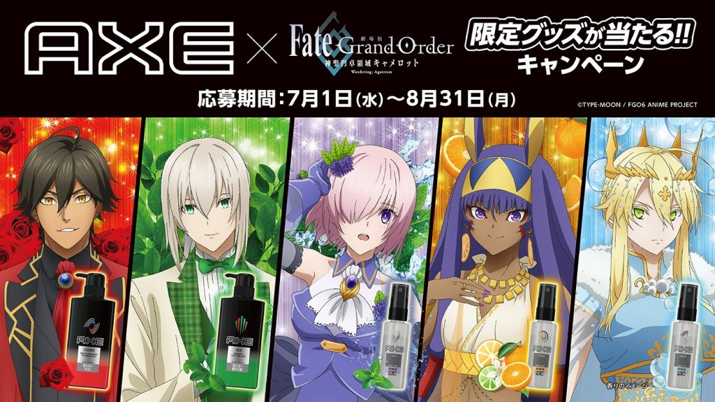 The latest Fate/Axe collaboration actually raises some fair points.